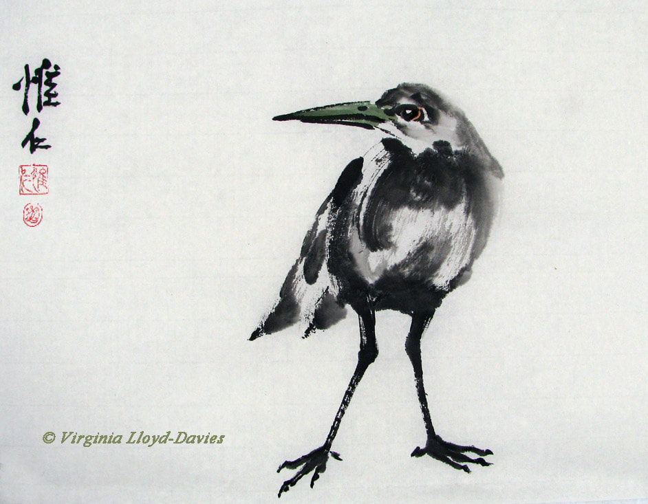 Black ink painting of Chinese bird