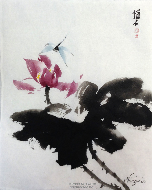 Splashing ink Chinese brush painting of red lotus and dragonfly