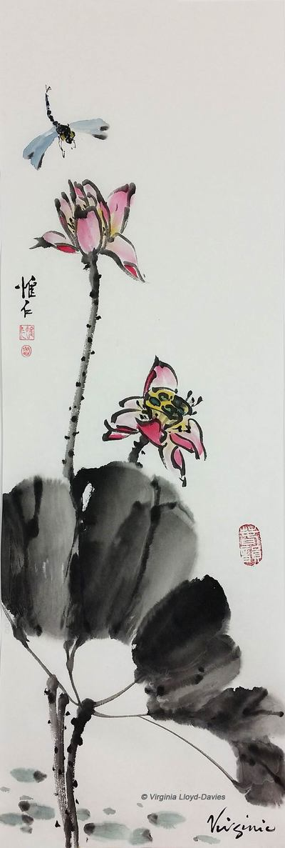 Chinese brush painting of red lotus, black leaf, dragonfly